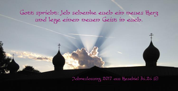 jahreslosung_2017